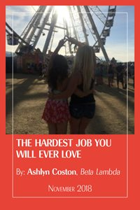 The Hardest Job You Will Ever Love